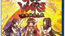 PS4/PSV/Switch『GOD WARS 日本神話大戦』の感想・評価はいかに!?