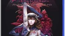 PS4/Switch『Bloodstained:RitualoftheNight』の感想・評価はいかに!?