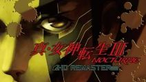 PS4/Switch『真・女神転生Ⅲ NOCTURNE HD REMASTER』の感想・評価はいかに!?